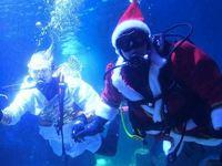 Υποβρύχιος... Άγιος Βασίλης