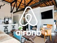Το Airbnb απέφερε 1,4 δισεκατομμύρια δολάρια στην ελληνική οικονομία