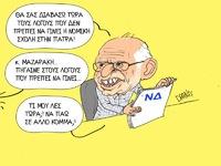 Ο πρόεδρος της ΝΟΔΕ, η νομική και το... κόμμα με το πενάκι του Dranis