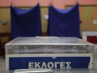 Στα χέρια των κομμάτων η πρόταση για την ψήφο των Ελλήνων του εξωτερικού