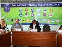 Ξεκινάει ξανά η Super League 2 - Η συμφωνία με την ΕΡΤ
