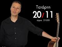 Απόψε στο Δημοτικό θέατρο Απόλλων ο δεξιοτέχνης της κλασικής κιθάρας Μανόλης Ανδρουλιδάκης
