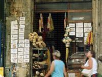 """Αυτή είναι η ιστορία του μαγαζιού... """"ταμπού"""" στην Πάτρα! Το όνειρο κάθε πιτσιρικά..."""