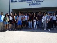 Πανεπιστήμιο Πατρών - Αρσάκειο λύκειο Πατρών: Μια συνεργασία θεσμός