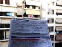 Κοινωνικό τιμολόγιο: Ποιοι είναι οι δικαιούχοι για φθηνότερο ρεύμα