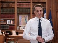 Κ. Μητσοτάκης: Σταδιακά και σε φάσεις η επιστροφή στην κανονικότητα- 400 ευρώ σε μακροχρόνια ανέργους - BINTEO