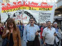 Στην πορεία του Εργατικού Κέντρου της Πάτρας ο Κώστας Πελετίδης