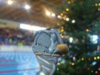 Οργανωτική και αγωνιστική επιτυχία στο «27ο Κύπελλο Χριστουγέννων» - ΦΩΤΟ
