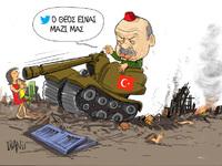 Οι επιθέσεις στη Συρία, ο Ερντογάν και ο..Θεός, με το πενάκι του Dranis