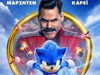 Ο Τζιμ Κάρει επιστρέφει κινηματογραφικά με το «Sonic the Hedgehog»