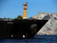 Προς Καλαμάτα πλέει το Ιρανικό τάνκερ Grace 1