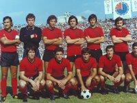 ΑΦΙΕΡΩΜΑ: Η Παναχαϊκή στο Κύπελλο Ελλάδας