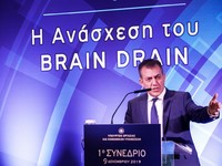 «Rebrain Greece»: 3.000 ευρώ για τον επαναπατρισμό Ελλήνων επιστημόνων