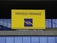 Πρόστιμο 1,5εκ. ευρώ στην Πειραιώς- Τι απαντά η τράπεζα