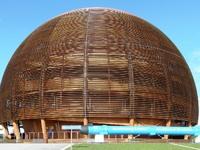 Εκδήλωση για τη μεταφορά τεχνογνωσίας CERN – Επιστημονικού Πάρκου Πάτρας