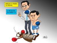 Η μάχη της νέας κυβέρνησης με τις ... κατσαρίδες με το πενάκι του Dranis