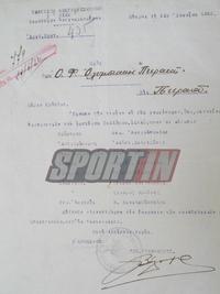 Η νέα διοίκηση της Νίκης Πατρών το 1932
