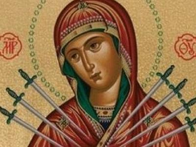Η Θαυματουργή εικόνα της Παναγίας με τα επτά σπαθιά