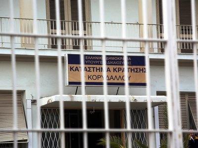 Έληξε η συμπλοκή κρατουμένων στον Κορυδαλλό