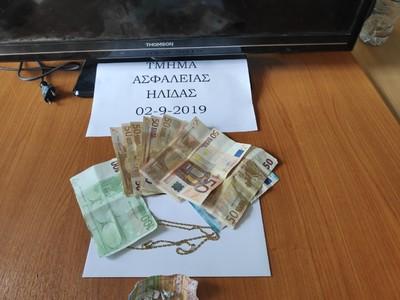 Αγόρασαν αυτοκίνητο με τα χρήματα της ληστείας στην Ηλεία - Αδέλφια οι δύο δράστες