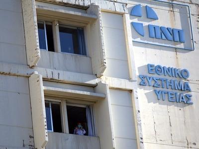 Νοσοκομείο Ρίου: Διασωληνωμένος ασθενής ...