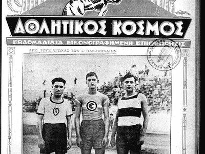 Πρωτοσέλιδος ο νεαρός πατρινός το 1926