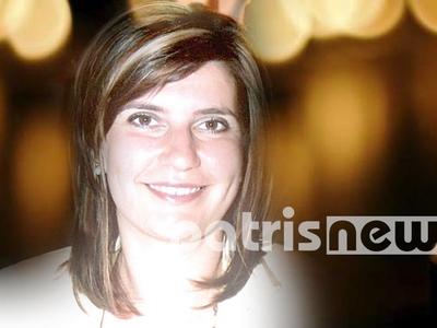Πέθανε ξαφνικά η 47χρονη δασκάλα Μαρία Σπεντζάρη