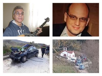 Μαύρη ημέρα για την Αχαΐα - Τρεις άνδρες νεκροί κι ένας χαροπαλεύει