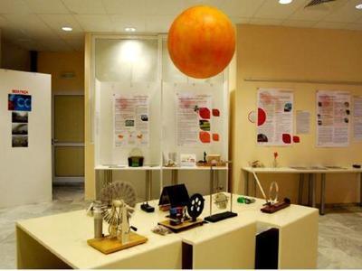 Έκθεση με θέμα «Το ηλιακό μας σύστημα» στο Μουσείο Επιστημών και Τεχνολογίας του Πανεπιστημίου Πατρών