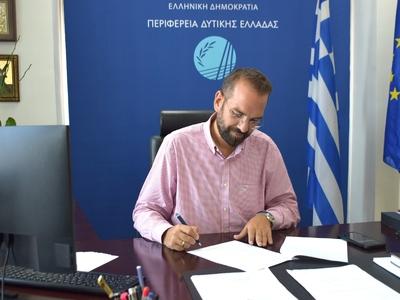 Περιφέρεια Δυτ. Ελλάδας: Παράταση μέχρι ...