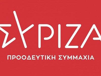 ΣΥΡΙΖΑ: Οι προσπάθειες της κυβέρνησης γι...