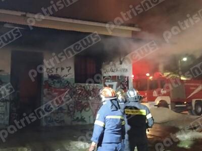 Πανικός από φωτιά στον πρώην σταθμό του ...