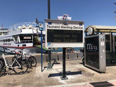 Κως: ηλεκτρονικές πινακίδες ενημέρωσης σε περίπτωση… τσουνάμι!