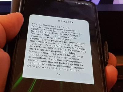 Τα sms που λάβατε λόγω κορωνοϊού, δεν ήταν τσάμπα - Το κόστος αποστολής τους