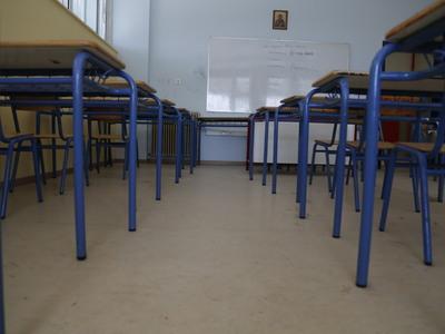 Κλειστά θα παραμείνουν Γυμνάσια και Λύκεια