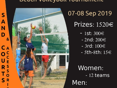 Η σεζόν του πανελληνίου Beach Volley κλείνει στην Πάτρα