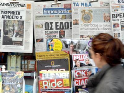 Τι γράφουν σήμερα (4/3/2012) οι εφημερίδες