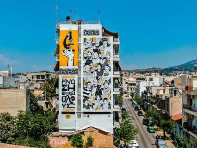 Έτοιμη η 2η τοιχογραφία του Artwalk5, αφ...