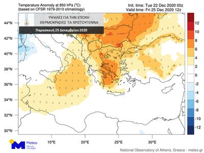 Χάρτης 1. Απόκλιση της θερμοκρασίας σε ύ...