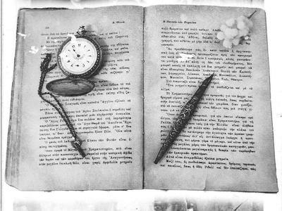 """Παρουσιάζεται από τους Κερκυραίους της Πάτρας το βιβλίο """"Άρωμα Γαζίας"""""""