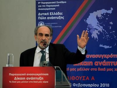 Δεύτερος στις εκλογές της Ένωσης Περιφερειών Ελλάδας ο Απ. Κατσιφάρας- Νικητής ο Τζιτζικώστας
