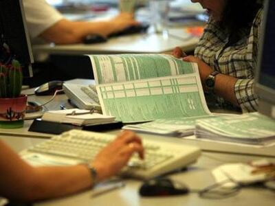 ΕΤΣΙ θα γίνει η μείωση προκαταβολής φόρου