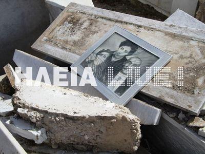 Άνοιξαν οι τάφοι από τον σεισμό στην Ανδραβίδα – ΦΩΤΟ