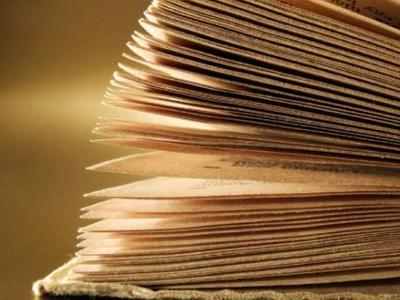 Πολιτιστικό Κέντρο Ακαδήμεια: Βιβλιοπαρουσίαση για Ενηλίκους