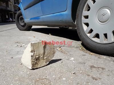 Πέφτουν κοτρόνες στο κέντρο της Πάτρας! ...