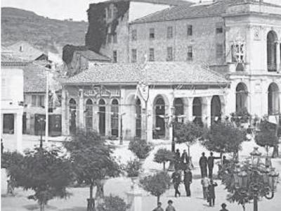 1895. Πίσω του φαινόταν το Εσχατοβούνι, δίπλα του, το Δημοτικό Θέατρο με τον ένα τοίχο ασοβάτιστο