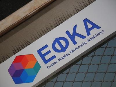 Έξι μήνες λειτουργίας για το Περιφερειακό Ελεγκτικό Κέντρο Ασφάλισης του ΕΦΚΑ Δυτικής Ελλάδας