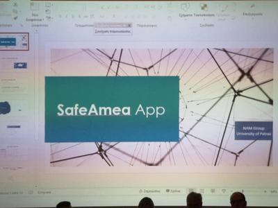 Safe AMEA: Μια πρωτοποριακή εφαρμογή από...