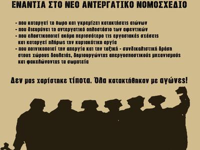 Υπό κατάληψη το thebest.gr: ΝΑ ΜΠΛΟΚΑΡΟΥ...