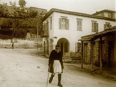 Αυτή τη φωτογραφία της Πάτρας από το 1929 μάλλον δεν την έχετε ξαναδει